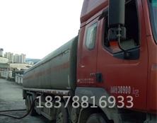运输车1-南宁市永靖化工有限公司