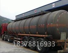 运输车3-南宁市永靖化工有限公司