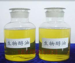 生物醇油(点击进入详情)